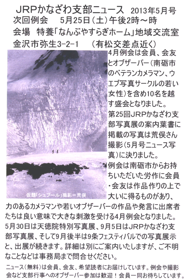 Scan22
