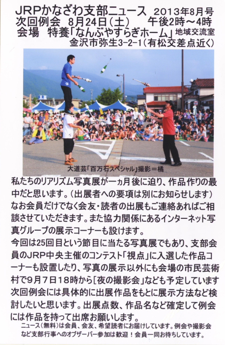 Scan28_5