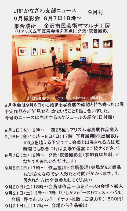 Scan11_2