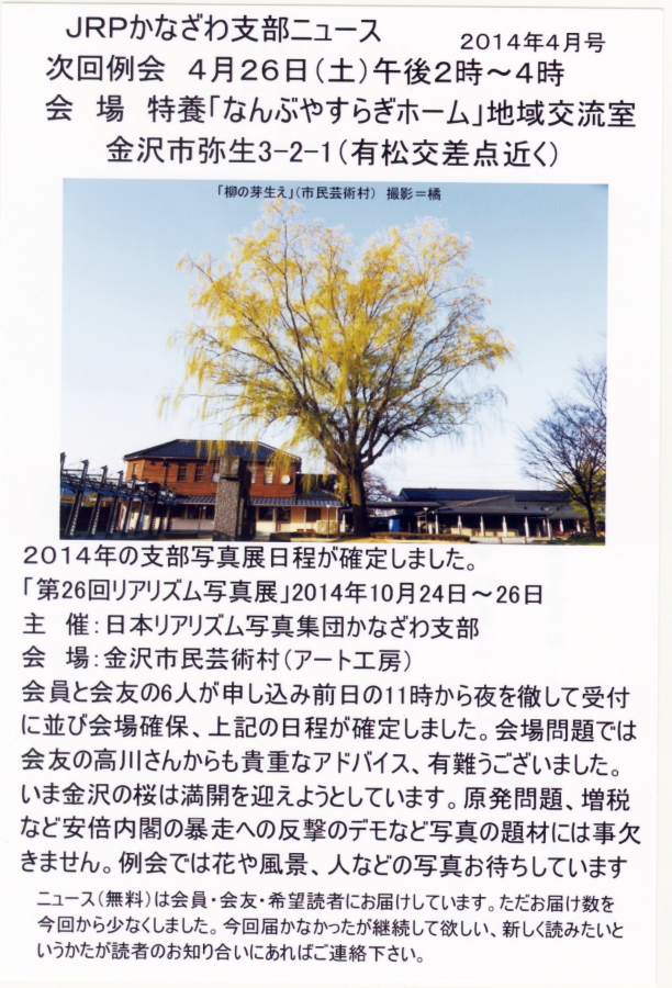 Scan20002_2